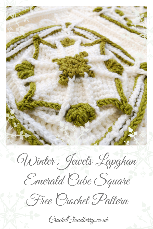 Emerald Cube Granny Square - Winter Jewel Lapghan Free Crochet Along - Free Crochet Pattern - Crochet Cloudberry
